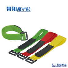 Cell Phone Case Shoulder Hook And Loop Strap Keeper