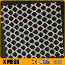Non-corrosive High Density plastic flat mesh for air conditioner