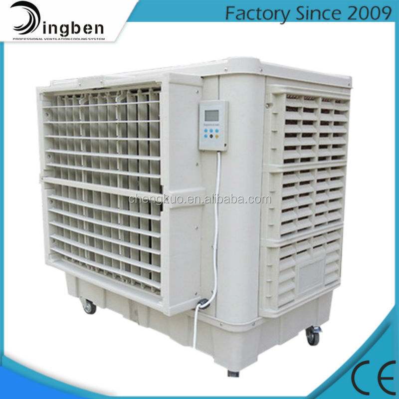 wholesale high quality evaporative cooler air grill
