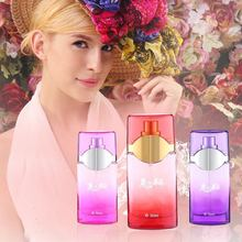 Wholesale woman france perfume brand 2017 new perfume original designed fragrance