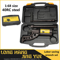 Professional truck tire repair tool lug nut wrench,3pcs labor saving wrench truck tire spanner