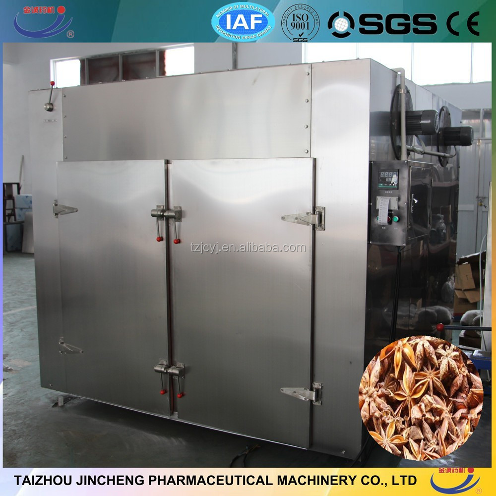 SS304 professional automatic moringa leaf drying machine