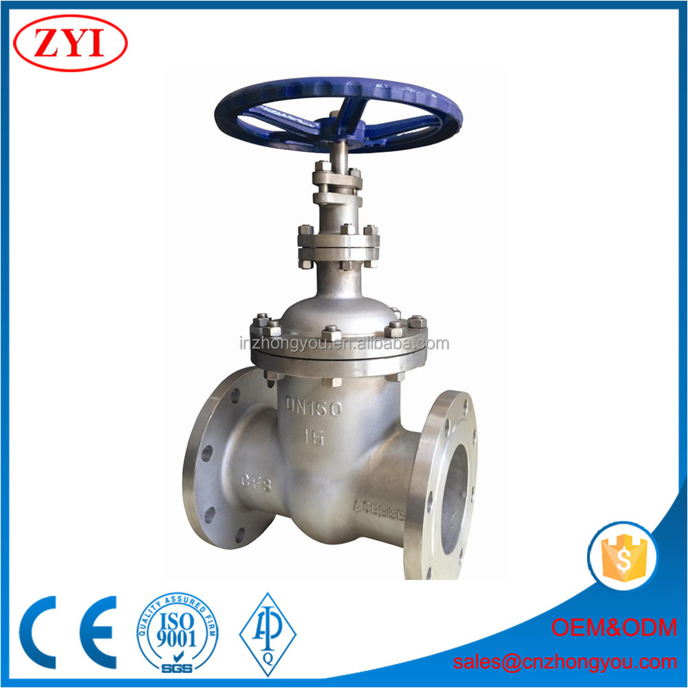 DIN PN16 F4 series non rising stem gate valve