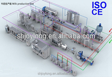 Complete dairy fresh milk produce machine plant