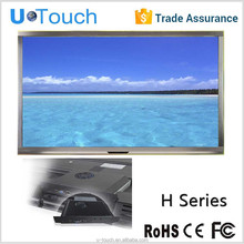 School equipment 65 Inch interactive infrared touch screen all in one
