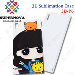 3D Sublimation Cell Phone Cases for huawei P6