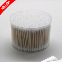 Bacteria free pointed colored cotton swab for disinfection