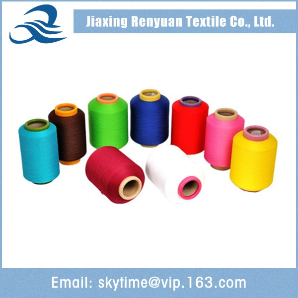 Hot Sale Top Quality Best Price FDY Spandex Lycra Yarn Rubber Thread