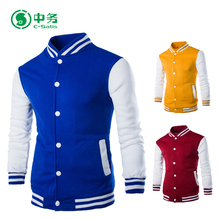 Hot Sale Custom Made Multi Color Stand Collar High School Unisex Varsity Jacket