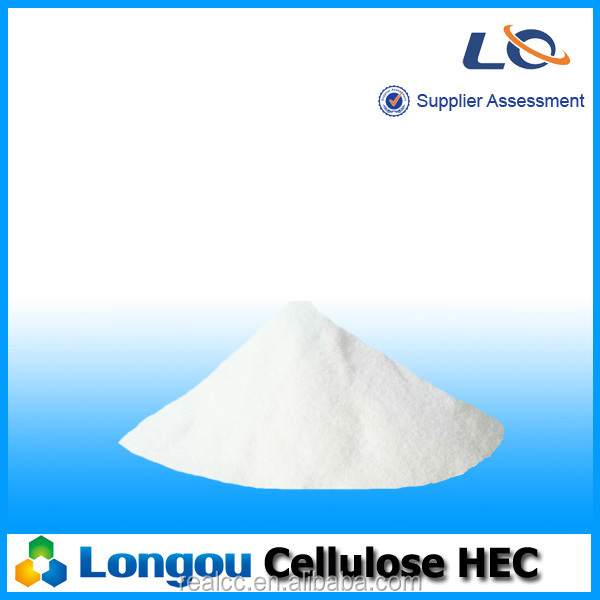 Hydroxy Ethyl Cellulose HEC for oil well cementing