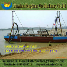 Self Propelled Barge For Sale