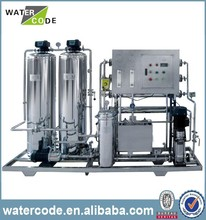 water filter machine price for plating wastewater treatment for mineral water plant