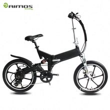 City road 20 inch folding electric bike manufacturer in india