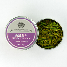 Hot-Sale Dragon Well Lung Ching Longjing Green Tea,Refined Chinese Tea