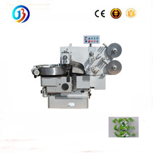 JB-600S automatic candy double twist packing machine