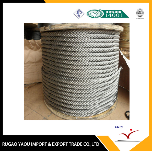High Carbon Spring Steel Wire with Cheap Price