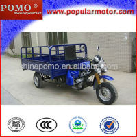 2013 Cheap Chinese Popular Hot New Cargo 200CC Tricycle Factory