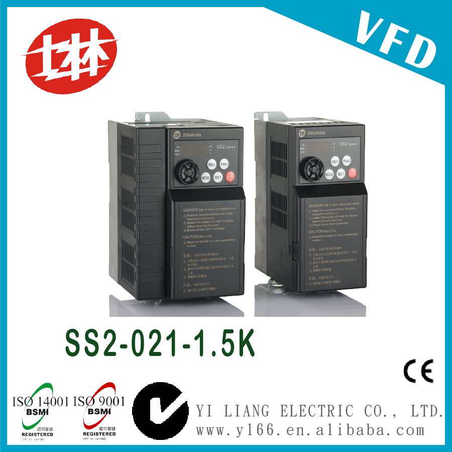 Shihlin 2hp 1.5kw 220v 50hz60hz High Quality single phase variable frequency drive