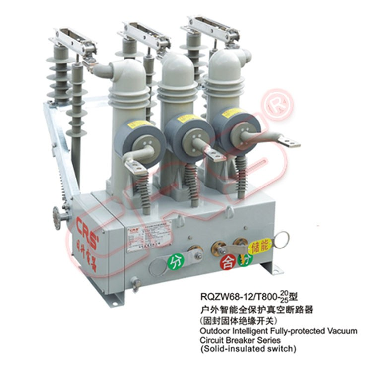 Durable Cheap Factory Made Outdoor High Voltage 11Kv Vacuum Circuit Breaker Vcb