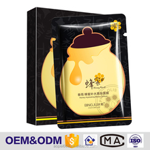 Good quality honey hydrating black carbon beauty facial mask
