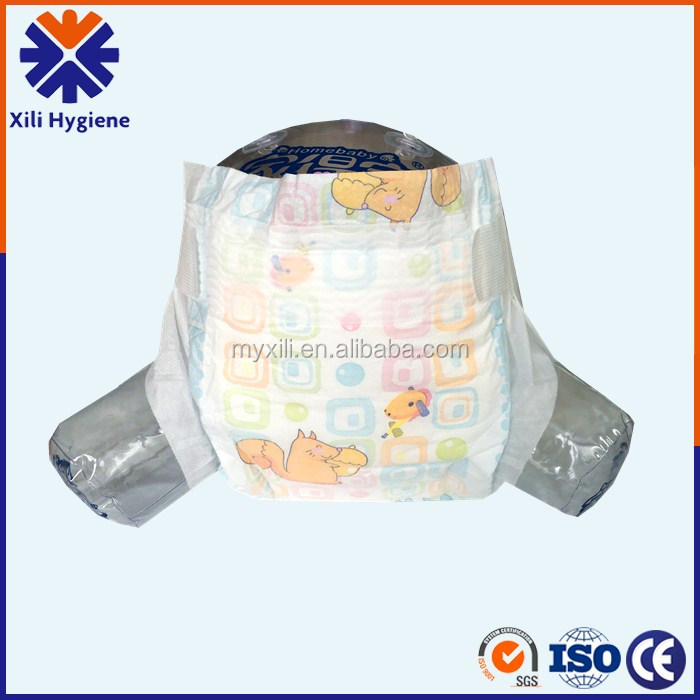 Round waistband breathable disposable baby diapers