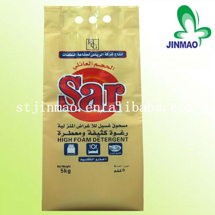 Luxury gold foam detergent plastic bag/laminated detergent powder pouch with cheap price