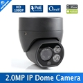 2Pcs Array Leds 4mm Lens IR 30M 2.0MP Waterproof 1080P Dome POE IP Camera Support Outdoor