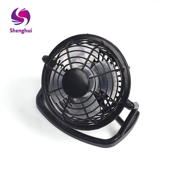 OEM Promotional PC/Laptop/Computer 4 Inch Portable Mini Cooling USB Fan