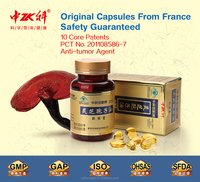 Herbal Ganoderma Lucidum Extract Spore Oil Softgel with ISO&GMP&GAP Certifications