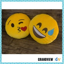 Fashion soft yellow smiley qq expression emoji decorative pillows