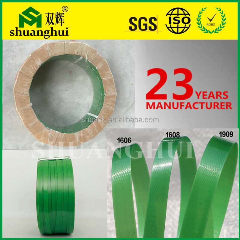 SHUANGHUI polyester plastic packaging band,light material strap