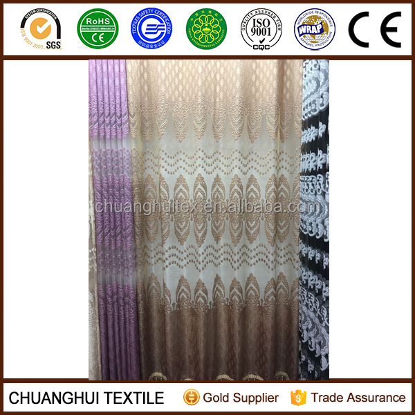 100% polyester jacquard sheer curtain fabric