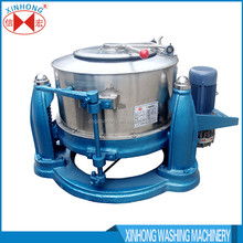 China certification centrifugal dehydrator/laundry clothes dewatering machine