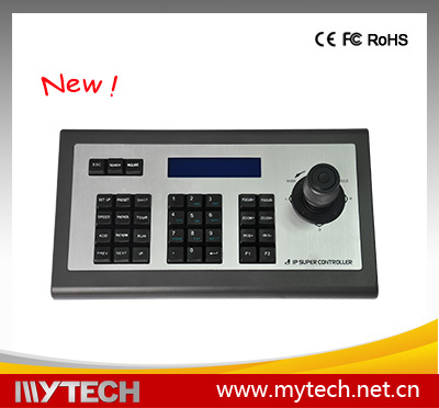 PTZ Keyboard Controller with 4D Joystick for CCTV Speed Dome <strong>Camera</strong> Pelco-D