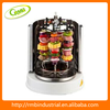 Hot Sale Electric Vertical Portable Rotating BBQ Grill
