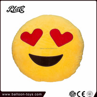 good quality bear emoji plush pillow for girl or boy as presents