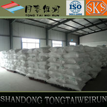 leading manufacturer sodium benzoate preservative for food