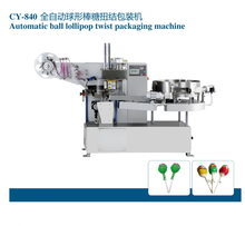 Full-Automatic Spherical Lollipop Twist Packing machine/high quality ball lollipop packing machine/lollipop wrapping machine