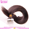 Wholesale prices remy virgin skin weft hair extension cheap brazilian human hair skin weft
