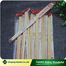 ZHUPING BC-05 natural and polished well disposable bamboo chopsticks