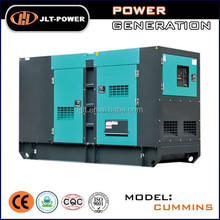 Powerful genset!Silent 300kw diesel generator for sale