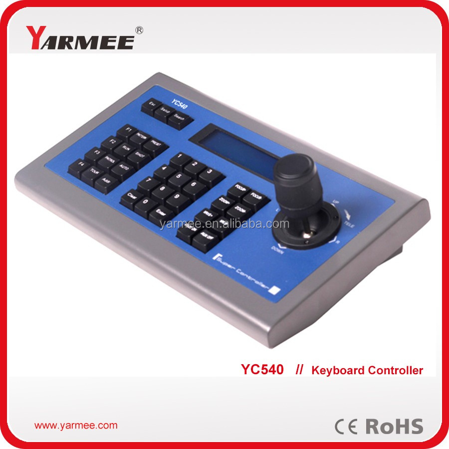Video conference equipment professional keyboard controller YC540