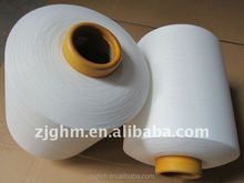 nylon 6 dty yarn for knitting, nylon yarn