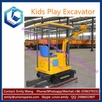 2015 Hotest Kids Excavator Playground Game Mini Electric Excavator for Sale