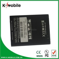 Best Selling 2600mAh cheap mobile phone battery For Sky Vega A850 high quality