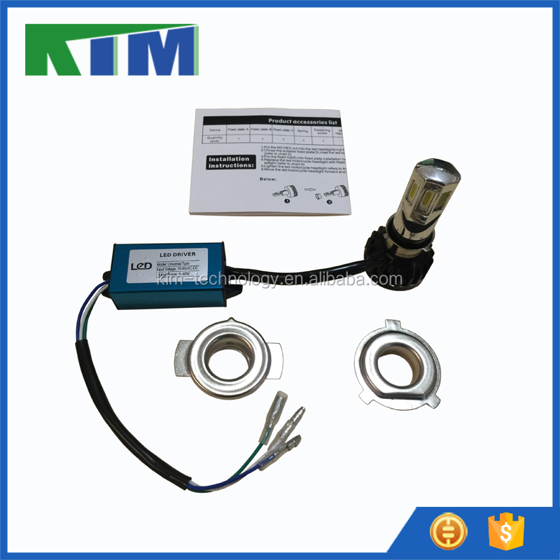 35w 3500lm high power COB motorcycle led headlights with H6,H4 LED bulb with 2 years warranty