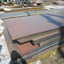 SS400/Q235B/A36/S235JR Standard Sizes steel plate q235b steel properties Factory Supply checker plate weight
