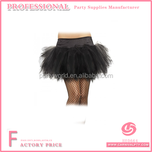 tulle dancing skirts