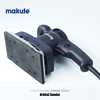 MAKUTE Professional Power Tools Wide Belt