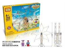 2015 entertainment Amusement Park toys Double Star Ferris wheel game for children D259538